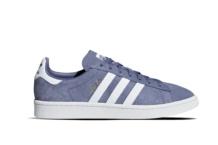 Sneakers Adidas campus AQ1089 Brutalzapas