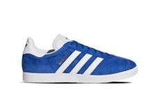 Sneakers Adidas gazelle s76227 Brutalzapas