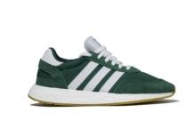 Zapatillas Adidas I 5923 cg6022 Brutalzapas