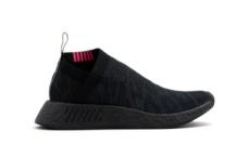 Zapatillas Adidas NMD CS2 Primeknit cq2373 Brutalzapas