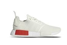 Sneakers Adidas nmd 1 B37619 Brutalzapas