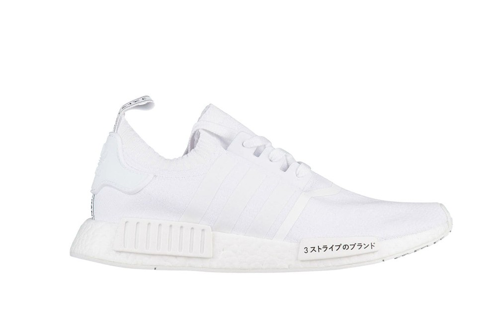 Sneakers Adidas NMD R1 PK BZ0221 Brutalzapas