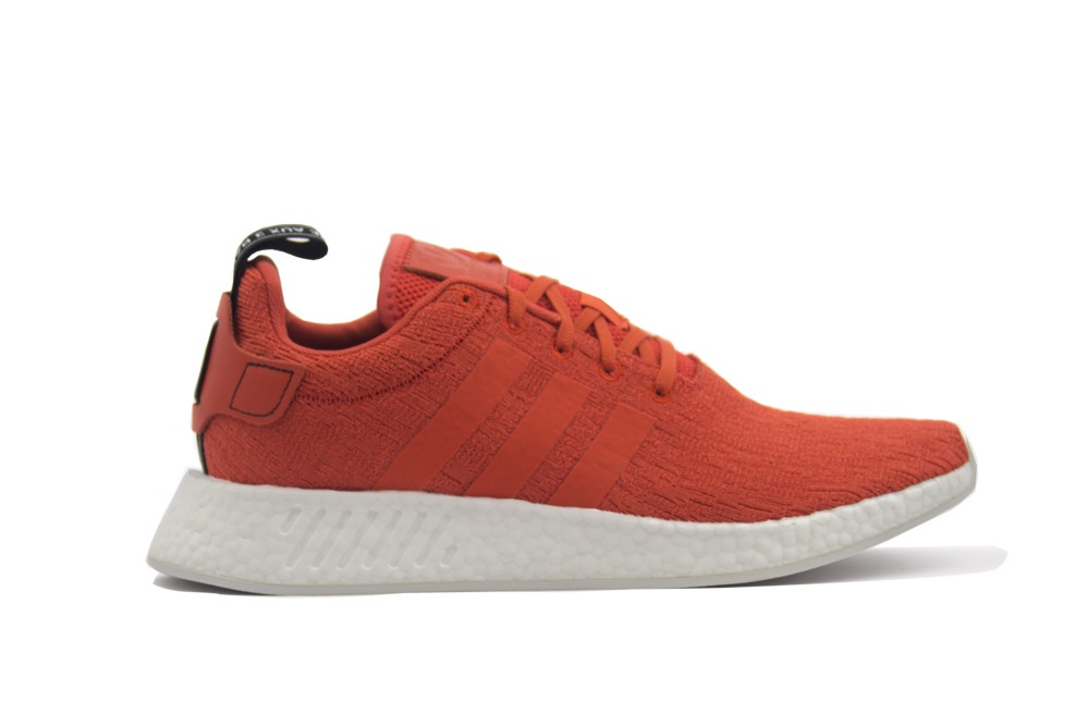 Adidas nmd BY9915 Brutalzapas