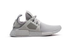 Zapatillas Adidas NMD XR1 BY9923 Brutalzapas
