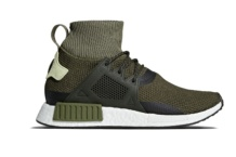 ADIDAS NMD XR1 WINTER