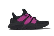 Zapatillas Adidas Prophere b37660 Brutalzapas