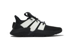 Zapatillas Adidas Prophere b37462 Brutalzapas