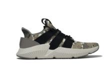 Sneakers Adidas Prophere b37605 Brutalzapas