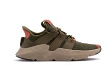 Zapatillas Adidas prophere cq2127 Brutalzapas