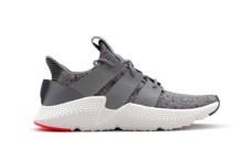 Zapatillas Adidas Prophere CQ3023 Brutalzapas