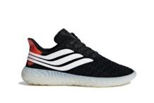 Sneakers Adidas sobakov bd7549 Brutalzapas