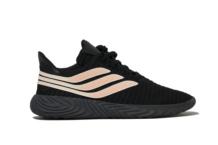 Sneakers Adidas Sobakov BB7674 Brutalzapas