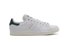 Sneakers Adidas Stan Smith cq2871 Brutalzapas