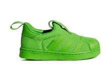 Sneakers Adidas superstar 360 sc i bz0553 Brutalzapas
