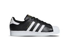 Zapatillas Adidas superstar d96800 Brutalzapas