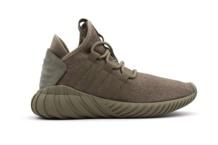 Sneakers Adidas Tubular Dawn W BZ0628 Brutalzapas