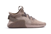 Sneakers Adidas Tubular Rise BY4139 Brutalzapas