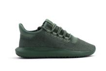 Sneakers Adidas Tubular Shadow BY3573 Brutalzapas