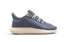 Zapatillas Adidas BB6755 Brutalzapas