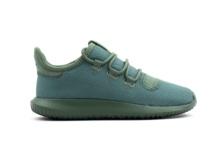 Sneakers Adidas Tubular Shadow I BZ0348 Brutalzapas