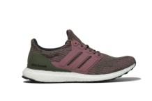 Sneakers Adidas Ultraboost w bb6495 Brutalzapas