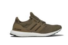 Sneakers Adidas ultraboost w cm8118 Brutalzapas
