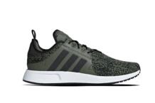 Sneakers Adidas x plr b37932 Brutalzapas