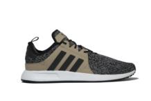 Sneakers Adidas X plr b37930 Brutalzapas