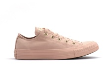 Sneakers Converse 559942C Brutalzapas