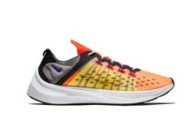 Zapatillas Nike Future Fast Racer ao1554 800 Brutalzapas