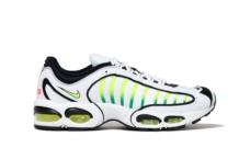 Sneakers Nike air max tailwind iv aq2567 100 Brutalzapas