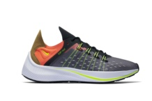 Sapatilhas Nike Future Fast Racer AO3170 002 Brutalzapas