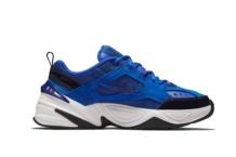 Sneakers Nike m2k tekno av7030 400 Brutalzapas