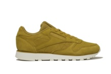 Sneakers Reebok Cl Leather cn5483 Brutalzapas