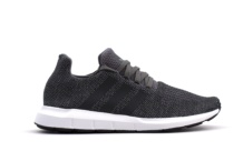 Sneakers Adidas Swift Run cg4116 Brutalzapas