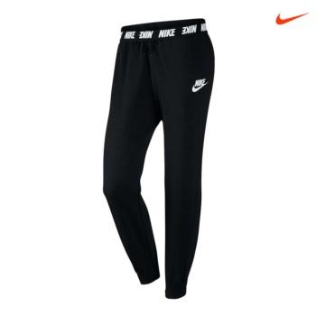 Pantalón Nike AV15 853941-010