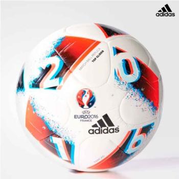 adidas Balón Final Euro 2016