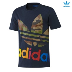 ADIDAS BLOCK IT OUT T