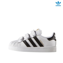 ADIDAS SUPERSTAR FOUNDATION CF I