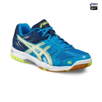 ASICS Gel Rocket 7 B405N-4396