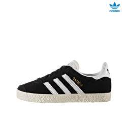 the best attitude 04609 de577 ZAPATILLA ADIDAS GAZELLE C