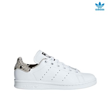 Zapatilla adidas Stan Smith BC0271