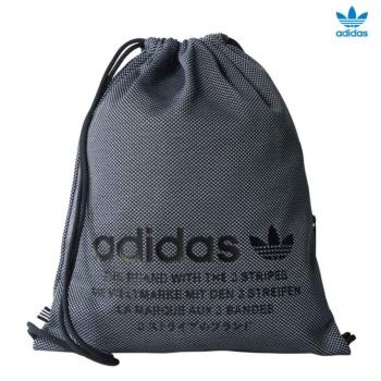 Gymsack adidas NMD BR4726