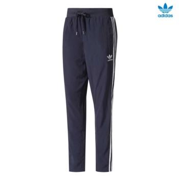 Pantalón adidas CG1560