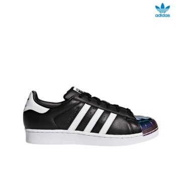Zapatillas adidas Superstar CQ2611
