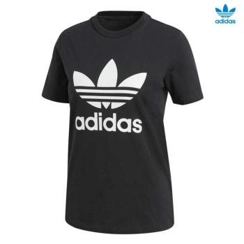 Camiseta adidas CV9888