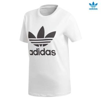 Camiseta adidas CV9889