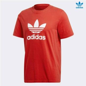 Camiseta adidas CX1895