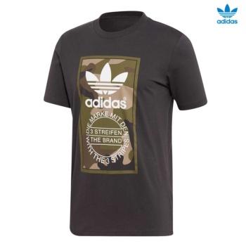 Camiseta adidas Camo DV2060