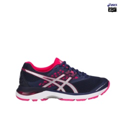 ZAPATILLA ASICS GEL PULSE 9
